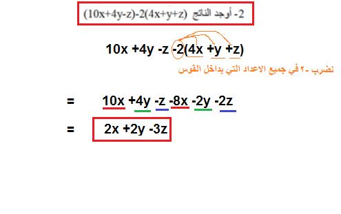 مناقشات مبادئ الرياضيات ckfu1381745864442.pn