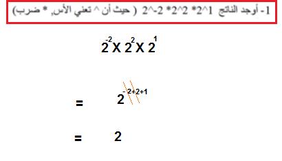 مناقشات مبادئ الرياضيات ckfu1381746059681.pn