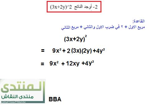 مناقشات مبادئ الرياضيات ckfu1381746061122.pn