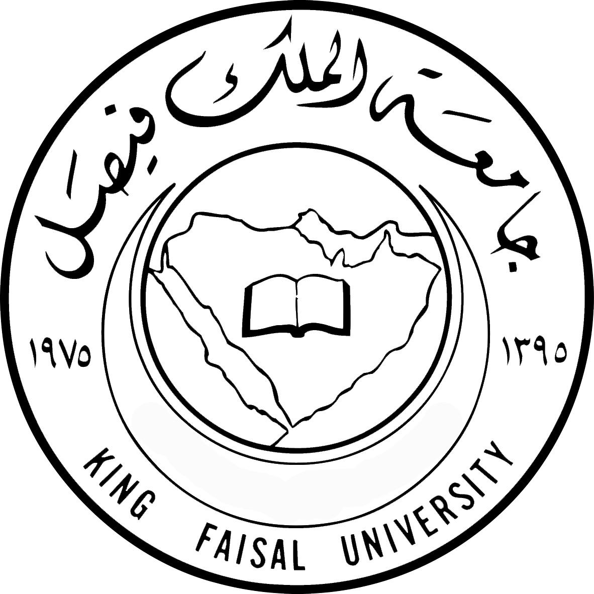 شعار جامعة طيبة مفرغ