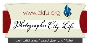 مبدع بتصوير حياة المدن
