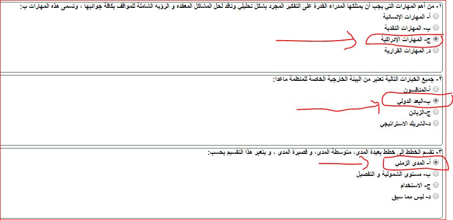 واجب الاول لجميع المواد المستوى ckfu1456326887381.pn